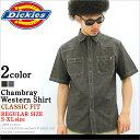 ディッキーズ dickies シャンブレーシャツ ウエスタンシャツ シャンブレー 半袖シャツ メンズ 大きいサイズ シャツ 半袖