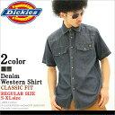 ディッキーズ dickies シャツ メンズ 半袖 大きいサイズ 半袖シャツ デニムシャツ ウエスタンシャツ デニム ブランド