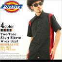 【大きいサイズ】 Dickies ディッキーズ ワークシャツ 半袖 (dickies ws508) (USAモデル) [ディッキーズ dickies シャツ 半袖 メンズ 大きいサイズ 半袖シャツ ワーシャツ カジュアルシャツ LL XL XXL 2L 3L 4L]