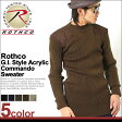 ROTHCO (ロスコ) セーター メンズ Uネック 大きいサイズ [USAモデル] ロスコ ROTHCO セーター メンズ ミリタリー ロング クルーネック 丸首 アメカジ ブランド ニット 大きい XL XXL LL 2L 3L