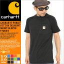 [2枚で送料無料] カーハート Carhartt Tシャツ メンズ 半袖 アメカジ 大きいサイズ [carhartt カーハート tシャツ 半袖 メンズ 大きい 半袖tシャツ アメカジ ストリート t