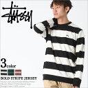 【送料無料】 STUSSY BOLD STRIPE JERSEY stussy ステューシー Tシャツ 長袖 メンズ ロンt ボーダー 長袖tシャツ ストリートファッション 大きいサイズ メンズ XL XXL LL 2L 3L (USAモデル)