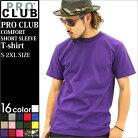 PRO CLUB プロクラブ tシャツ メンズ 無地 tシャツ メンズ 大きいサイズ [tシャツ メンズ 半…