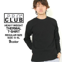 プロクラブ ロンT サーマル クルーネック ヘビーウェイト <strong>メンズ</strong>|大きいサイズ USAモデル <strong>ブランド</strong> PRO CLUB|長袖Tシャツ ワッフル S-XL (pro-thermal)