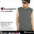 Champion チャンピオン タンクトップ メンズ スポーティ スポーティー ≪USAモデル≫ (T2231) …