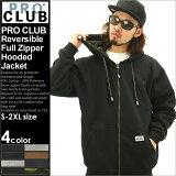 PRO CLUB プロクラブ パーカー メンズ! ≪Heavy Weight≫ (145) [パーカー メンズ 大きいサイズ ジップアップ スウェット 無地 リバーシブルパーカー
