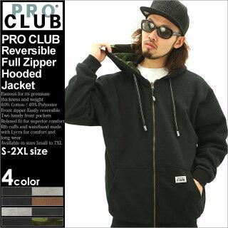 PROCLUBプロクラブパーカーメンズリバーシブル≪USAモデル≫(145)[プロクラブPROCLUBプロクラブヘビーウェイトスウェットパーカーメンズ無地大きいサイズジップアップパーカー大きいサイズメンズXLXXLLL2L3L](USAモデル)