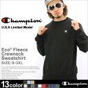 チャンピオン Champion トレーナー メンズ 大きいサイズ メンズ [CHAMPION トレーナー 裏起毛 トレーナー 無地 チャンピオン スウェット トレーナー アメカジ] (USAモデル) (S2465)