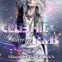 Artist Name: G - DJ GOKAN / Club Hit Tunes & Luxury R&B 28