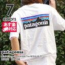 【14:00までのご注文で即日発送可能】 新品 パタゴニア Patagonia 2020SS M's P-6 Logo Responsibili Tee ロゴ レスポンシビリ Tシャツ REGULAR FIT レギュラーフィット 38504 メンズ レディース 新作 20SS