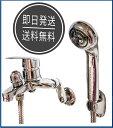 水道蛇口 浴室シャワー水栓 シングルレバー混合水栓 シングルレバー混合栓 浴室シャワー水栓 浴室用水栓浴室水栓即日発送 送料無料
