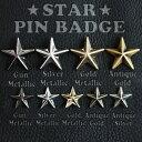 5個以上購入でDM便送料無料 大小混合でもOK 大人気の星型★スタースタッズ 小さいサイズ ピンバッジ ピンズ[4883072]