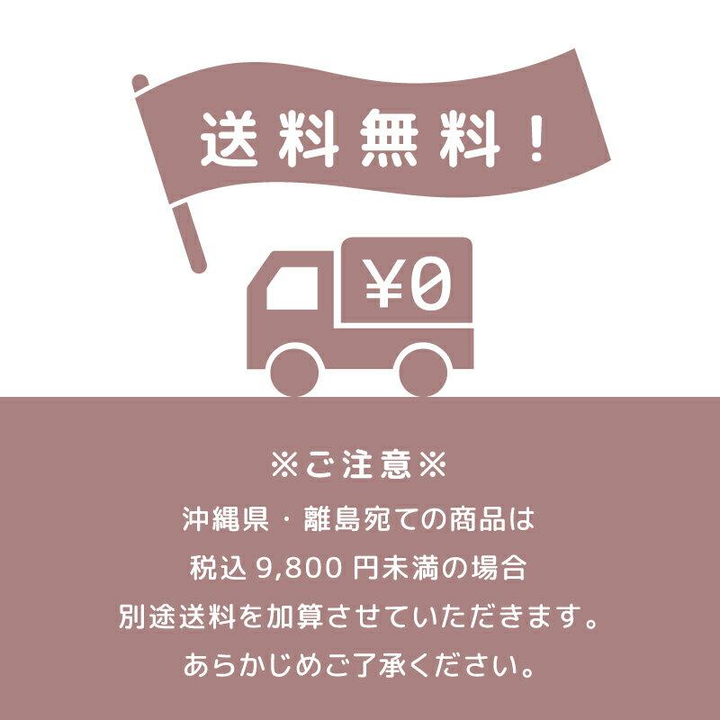 【スティックコーヒー ギフト】AGF ブレンデ...の紹介画像3