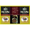【コーヒー ギフト】ドトール コーヒー バラエティセット DDS-BES 【ドリップコーヒー/スティック/ティーバック/詰合せ/ギフト