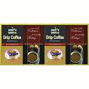 【コーヒー ギフト】ドトール コーヒー バラエティセット DDS-COS 【ドリップコーヒー/スティック/ティーバック/詰合せ/ギフト