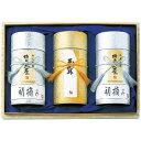 【静岡茶 詰合せ】静岡高級茶 玉露&特上煎茶詰合せ MY-101【静岡茶/玉露/特上煎茶/お茶/ギフト セット】