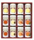 【スープ ギフト】ホテルニューオータニ スープセット OHM-50 【送料無料】【高級ホテルギフト/おしゃれ/ホテルスープ/お返しギフト/内祝い】