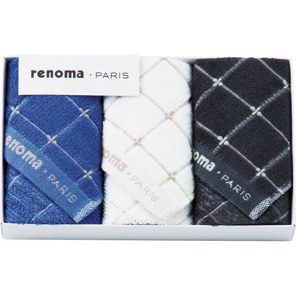 レノマパリス renoma タオルハンカチ3枚セット  メンズ/ブランドハンカチ/ギフト