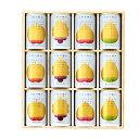 【ストレート果汁100%ジュース】 山形の極み プレミアムデザートジュース PDJ-12 木箱入【フ