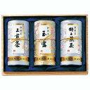 【静岡茶 詰合せ】静岡高級茶 玉露&特上煎茶詰合せ MY-80【静岡茶/玉露/特上煎茶/お茶/ギフト/セット】