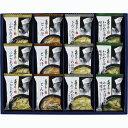 道場六三郎 スープ・味噌汁ギフト MTD-12K【フリーズドライ/インスタント/スープ/味噌汁/とん汁/お吸物/ギフトセット】