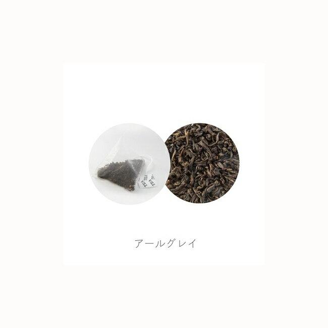 【ティーバック ギフト】ロイヤルコペンハーゲン...の紹介画像3