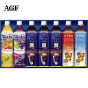 AGF ファミリー飲料ギフト LR-30