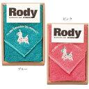 Rody ロディ タオルハンカチ RD-5 ブルー/ピンク【ブランド/キャラクター/ミニタオル/プチタオル/ギフト】