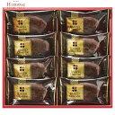 【チョコレートケーキ ギフト】Hitotoe 濃厚ベイクドシ...