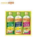 日清オイルバラエティギフトセット(OP-15) 【日清/NISSHIN/オイル/油/ギフト/ヘルシー/
