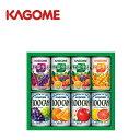 カゴメ フルーツ+野菜飲料ギフト(KSR-10W) 【カゴメ/KAGOME/フルーツ/野菜/ジュース/1