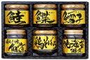 【佃煮 惣菜 ギフト】 美食之輝 詰合せ(1592-25)【