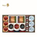 神戸珈琲・紅茶&メリーズクッキーセット(MYB-50A)【神戸珈琲/紅茶/メリーズ/クッキー/セ