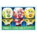 ショッピングアイスクリーム ダンケ 凍らせて食べるアイスデザート 6号 IDC-15【Danke/アイスクリーム/シャーベット/スイーツ/お中元/お歳暮/ギフト】