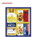 味の素 バラエティ調味料ギフト(LAK-10C)【味の素/AJINOMOTO/調味料/油/オイル/出汁/だ