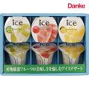 ダンケ 凍らせて食べるアイスデザート 6号 IDB-15【Danke/アイスクリーム/シャーベット/ス