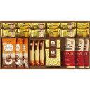 【ドリップコーヒー&クッキー】カフェタイムセレクション(ROT-30A)【UCCコーヒー/珈琲/ヴィ