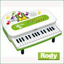 ロディ Rody ミニグランドピアノ おもちゃ 3589 |ベビー/キッズ/キャラクター/楽器/知育玩具/ギフト| 【キッズ/出産祝い/子供/女の子/かわいい/...