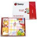 サッシー Sassy 出産祝いおくるみセット ピンク 【湯上りタオル/おもちゃ/ベビー/タオル/女の子/ギフト】