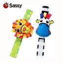 Sassy (サッシー) リストラトル 2コセット ライオン...