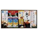 日清&和風食品ギフト (YN-35S)