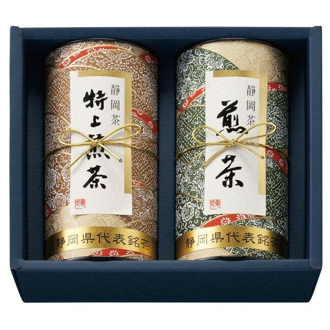 静岡茶ギフト静岡銘茶特上煎茶・煎茶詰合せ(MY-30A)お茶/特上煎茶/煎茶/ギフト/セット内祝い/