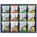 ろくさん亭 道場六三郎 スープ・味噌汁ギフト (B-C12)【フリーズドライ/インスタント/スープセ