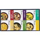 ろくさん亭 道場六三郎 スープ・味噌汁ギフト (B-J30)30食 【フリーズドライ/インスタント/