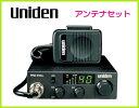 ユニデン Uniden PRO510XL CB無線機& 小型マグネットアンテナ セット新品