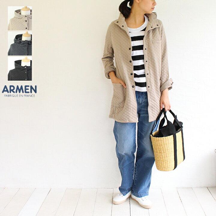 【送料無料】ARMEN(アーメン)コットンキルトミドル丈ジャケット///