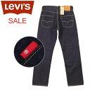 ■ LEVI'S (リーバイス 503) JEANS クラシック ルーズフィット ストレート ジーンズ(リンスウォッシュ やや太め メンズ 00503-0317R Gパ..