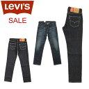 ■ LEVI'S (リーバイス 511) スリムストレート ジーンズ 00511-1322 00511-1400 (テーパード/ストレッチ/デニム/Gパン/メンズ/ジーパン/細め/セール/SALE)