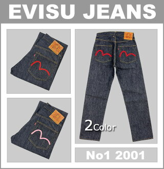 ■ EVISU (evisu jeans) No1 2001 [31-36 inch] (No.1 2001 / Yebisu / caracamome / paint / little eyes) (rigid / made in Japan /JEANS/G bread)
