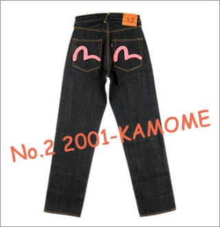 "■ ( evisu ) EVISU jeans カモメカラー prints No2 2001(NO.2 2001 ) [29 ~ 36""inch down:! Cash on delivery fee free! ▼"
